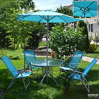 Комплект стол садовый + 4 стула STENSON с зонтом (F1008)