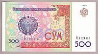 Банкнота Узбекистана 500 сом 1999 г UNC