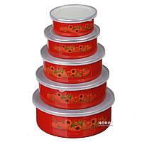 Набор круглых судочков с крышкой A-PLUS 5 шт (0961) Красный
