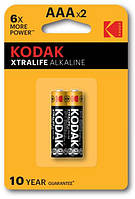 Батарейка Kodak XtraLife LR03 блистер 2 шт (6329855)