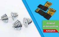 Гантели разборные (2шт) хром 40кг A-TA-0032-40CH + подарок (Перчатки атлетические VL-3224-L) Код A-TA-0032-40CH