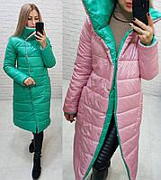 Wow!!! Двостороння куртка ковдру, арт. 1006, колір пудра + м'ята, фото 1