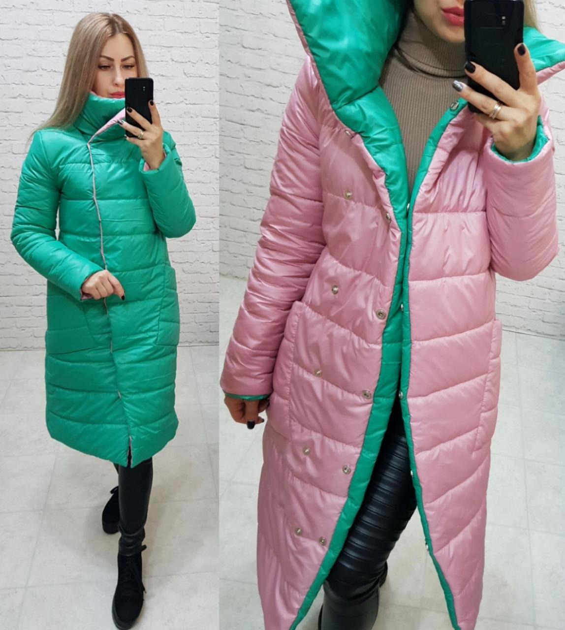 Wow!!! Двостороння куртка ковдру, арт. 1006, колір пудра + м'ята