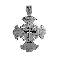 Крест серебряный Православный