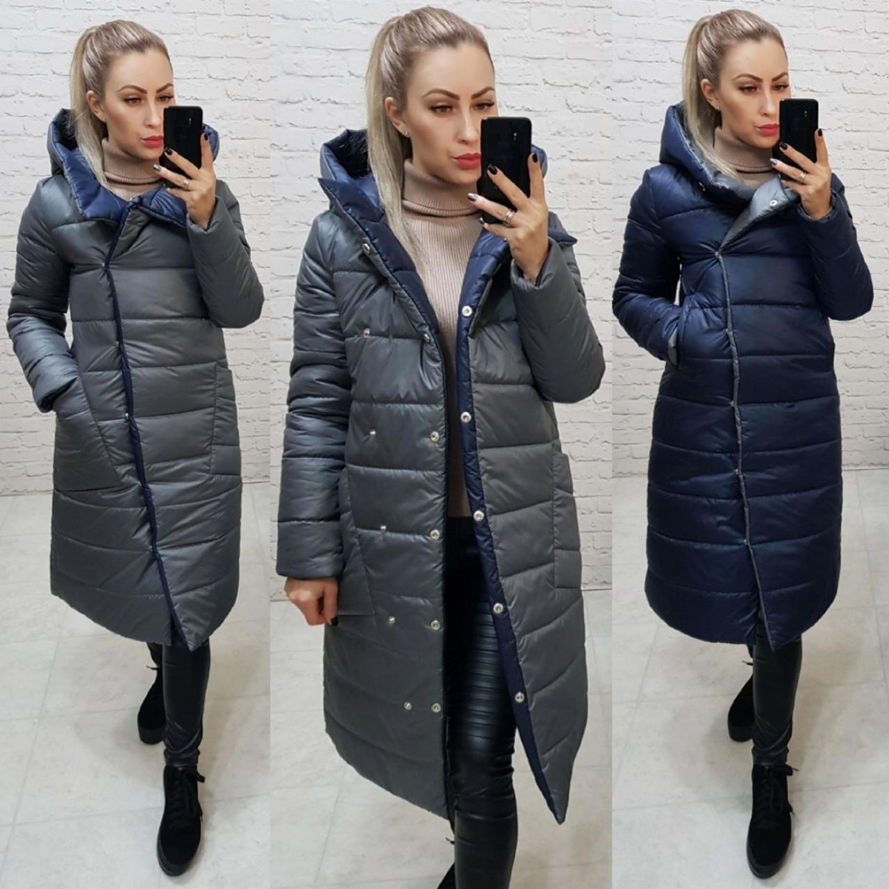 Wow!!! Двухсторонняя куртка еврозима с капюшоном, арт 1007,цвет синий + серый графит