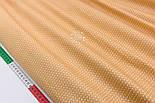 "Лоскут сатина ""Свитерок"" коричневого цвета, №-2310с, размер 80*41, фото 4"