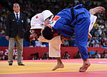 Олимпийские кимоно для дзюдо.