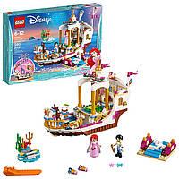 Конструктор Лего Королевский праздничный корабль Ариэль Lego Disney Princess Ariel's Royal Celebration 41153