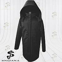 Куртка чоловіча зимова Грета чорна
