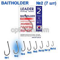 Крючок самоподсек. Leader Baitholder BN № 2 ()