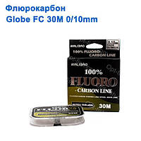 Флюорокарбон Globe FC 30м 0.10мм *