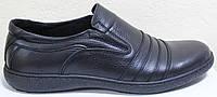 Туфли кожаные мужские большого размера от производителя модель ВС51Р