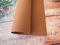 Фоамиран для ростовых цветов, 2 мм, 50х50 см, цвет коричневый