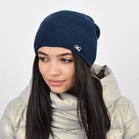 """Женская шапка """"Цепочка"""" синий, фото 1"""