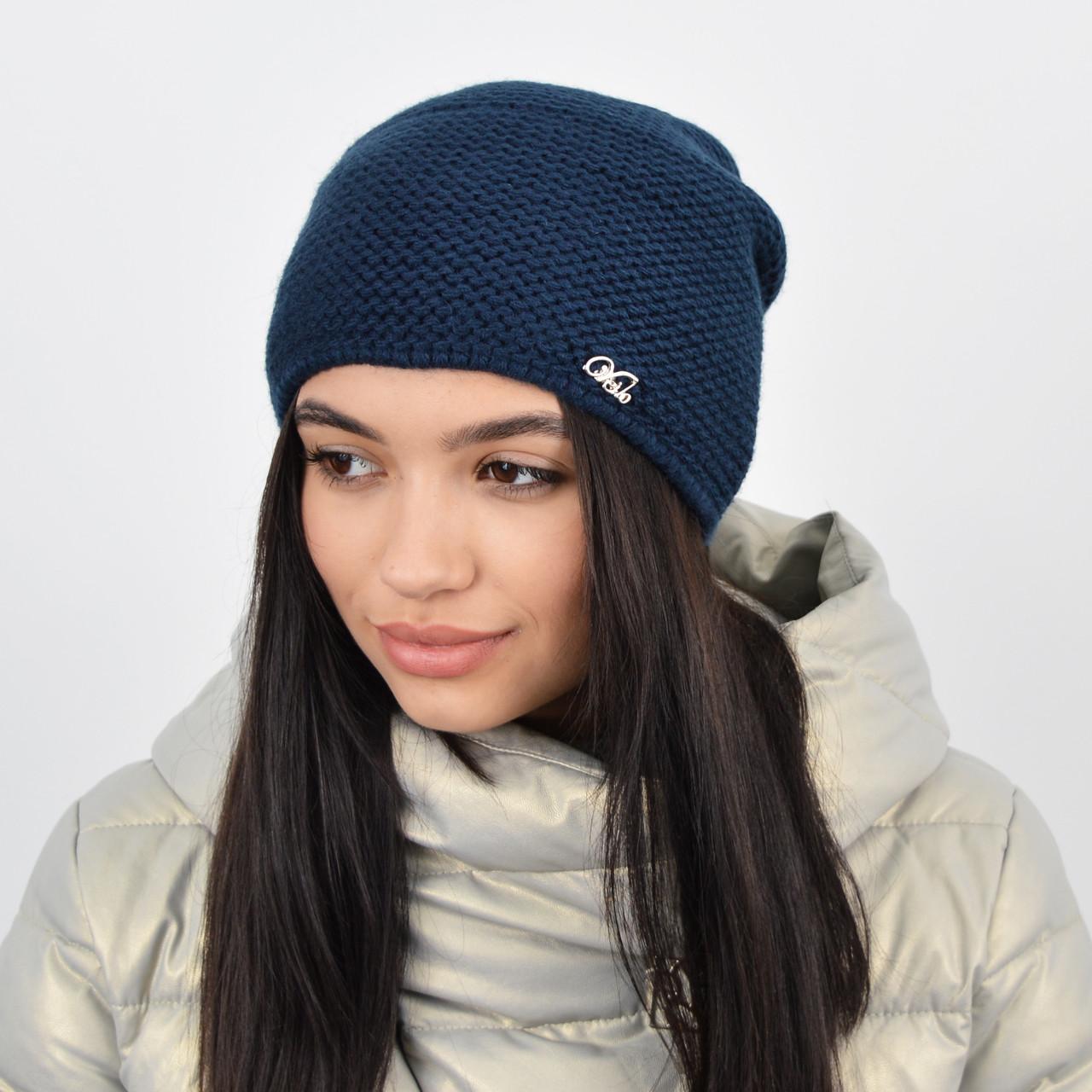 "Женская шапка ""Цепочка"" синий"