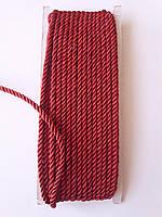 Шнур текстильний декоративний, шовковистий.  Бордовий яскравий.Діаметр 3,5 мм.  Моток 9.5-10 метрів. Туреччина