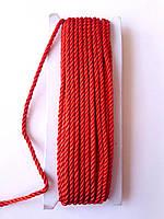 Шнур текстильний декоративний, шовковистий.  Червоний. Діаметр 3 мм.  Моток 9.5-10 метрів. Туреччина