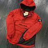 Зимняя куртка с капюшоном мужская анорак Stone Island red (реплика)