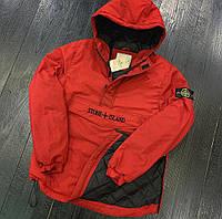 Зимняя куртка с капюшоном мужская анорак Stone Island red (реплика), фото 1