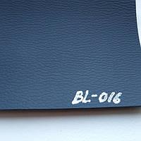Каучуковый материал, серый,матовый,1,5мм