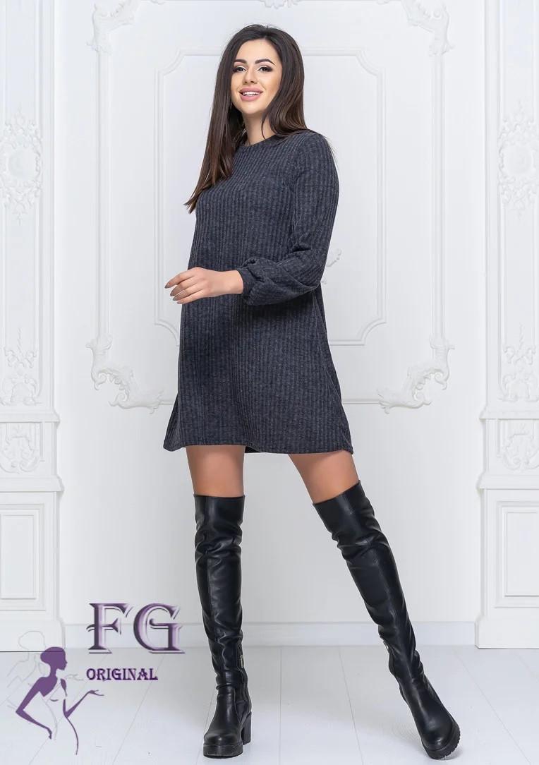 Теплое платье трапеция ангора-рубчик Черный, 42-44