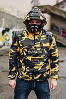 Анорак зимний мужской куртка NAPAPIJRI camo1 (реплика)