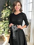 Женское платье с пайетками и замшевой юбкой-солнце (в расцветках), фото 2