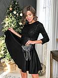 Женское платье с пайетками и замшевой юбкой-солнце (в расцветках), фото 3
