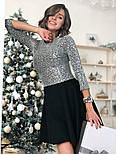 Женское платье с пайетками и замшевой юбкой-солнце (в расцветках), фото 6