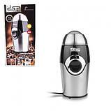Електрична кавомолка - гріндер DSP KA-3001 Подрібнювач кави, фото 5