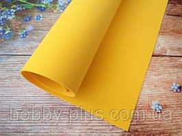 Фоамиран для ростовых цветов, 2 мм, 50х50 см, цвет темно-желтый