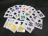 Номерки в гардероб 40*60 мм белый
