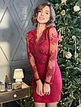 Женское платье замшевое с кружевом (в расцветках), фото 4