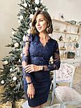 Женское платье замшевое с кружевом (в расцветках), фото 8