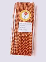 Шнур текстильний декоративний, шовковистий.  Червоний. Діаметр 3,5 мм.  Моток 9.5-10 метрів. Туреччина