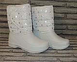 Сапоги женские зимние.Белые дутики (сноубутсы) на меху., фото 2