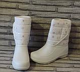 Сапоги женские зимние.Белые дутики (сноубутсы) на меху., фото 3