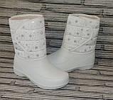 Сапоги женские зимние.Белые дутики (сноубутсы) на меху., фото 5