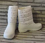 Сапоги женские зимние.Белые дутики (сноубутсы) на меху., фото 8
