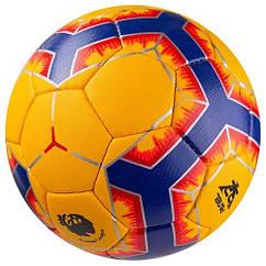 М'яч футбольний Ronex Trecher RXG-PLY