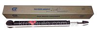 Амортизатор задний правый газовый Geely СК, 1400618180