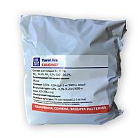Азотно-кальциевое удобрение, кальциевая селитра Яра Кальцинит, Yara Liva CALCINIT, (2,5 кг)