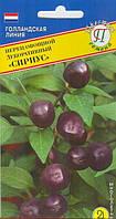 Перец декоративный Сириус
