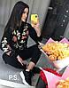 Костюм luxury. Цвет: черный, капучино.  (21384), фото 3