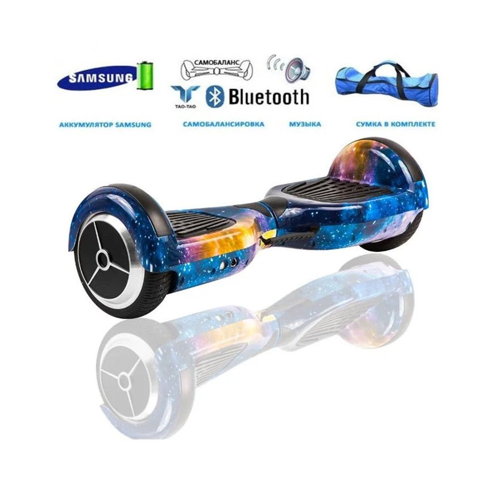 Гироскутер Smart Balance Small 6.5 A3 №2 Космос синий с жёлтым с АКБ Samsung
