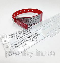 Вінілові браслети з кишенею для вкладиша
