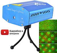 Лазерный проектор, стробоскоп, светомузыка Mela RD-7194 c триногой Blue