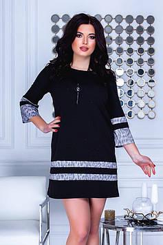 Платье-трапеция  с  рукавом 3/4 и  украшением в подарок