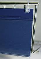 Ценникодержатель с клипсами, высота 39, длина 1000 мм