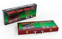 Набор для покера в деревянном кейсе IG-6645 на 500 фишек с номиналом (2 кол.карт,5куб) Код IG-6645